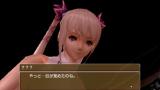 白騎士物語 -episode.portable- ドグマ・ウォーズ PSP® the Best ゲーム画面1