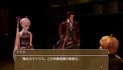 白騎士物語 -episode.portable- ドグマ・ウォーズ PSP® the Best ゲーム画面2