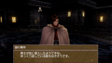 白騎士物語 -episode.portable- ドグマ・ウォーズ PSP® the Best ゲーム画面3