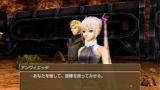 白騎士物語 -episode.portable- ドグマ・ウォーズ PSP® the Best ゲーム画面6