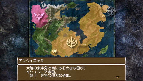 白騎士物語 -episode.portable- ドグマ・ウォーズ PSP® the Best ゲーム画面8