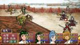俺の屍を越えてゆけ PSP® the Best ゲーム画面1