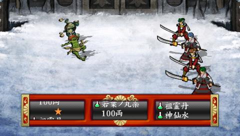 俺の屍を越えてゆけ PSP® the Best ゲーム画面2