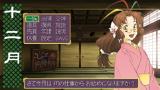 俺の屍を越えてゆけ PSP® the Best ゲーム画面4