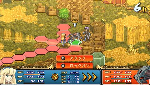 ワイルドアームズ クロスファイア PSP® the Best ゲーム画面8