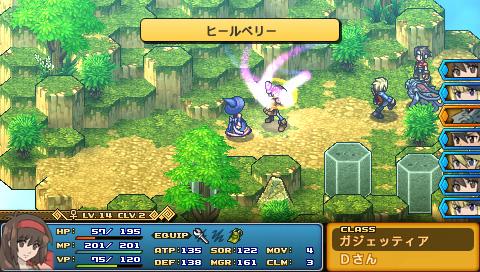 ワイルドアームズ クロスファイア PSP® the Best ゲーム画面10