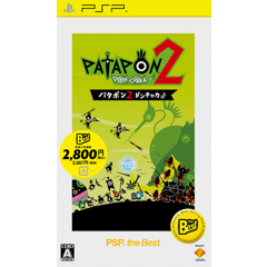 パタポン2 ドンチャカ♪ PSP® the Best ジャケット画像