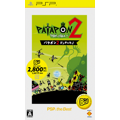 パタポン2 ドンチャカ♪ PSP® the Best