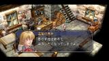 英雄伝説 空の軌跡FC PSP® the Best ゲーム画面5