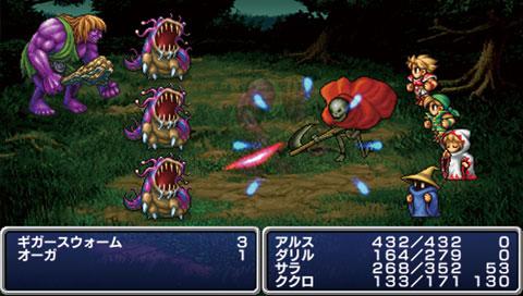 ファイナルファンタジー ゲーム画面5