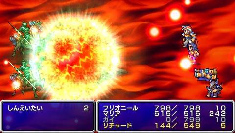 ファイナルファンタジーII ゲーム画面1