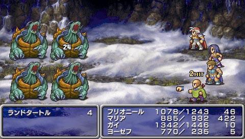 ファイナルファンタジーII ゲーム画面5