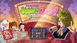 英雄伝説 空の軌跡 the 3rd PSP® the Best ゲーム画面4