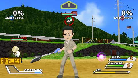 ひぐらしデイブレイク Portable MEGA EDITION ゲーム画面3