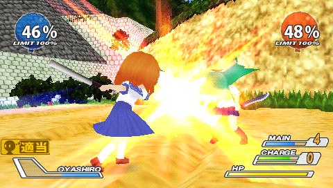 ひぐらしデイブレイク Portable MEGA EDITION ゲーム画面4