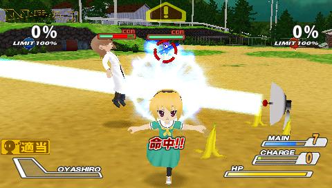 ひぐらしデイブレイク Portable MEGA EDITION ゲーム画面5
