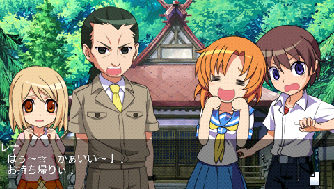 ひぐらしデイブレイク Portable MEGA EDITION ゲーム画面6