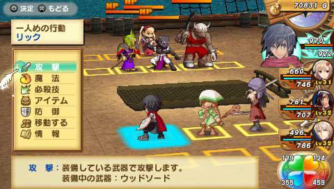 シャイニング・ハーツ PSP® the Best ゲーム画面1