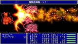 FINAL FANTASY IV Complete Collection -FINAL FANTASY IV & THE AFTER YEARS- ゲーム画面2