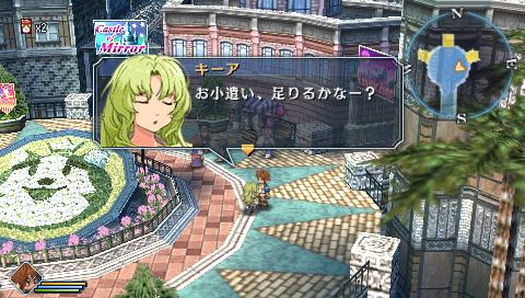 英雄伝説 碧の軌跡 ゲーム画面2