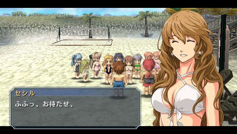 英雄伝説 碧の軌跡 ゲーム画面4