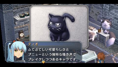 英雄伝説 碧の軌跡 ゲーム画面7