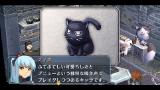 英雄伝説 碧の軌跡 PSP® the Best ゲーム画面7