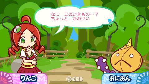 ぷよぷよ!!スペシャルプライス ゲーム画面4