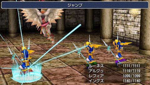 FINAL FANTASY III ゲーム画面3