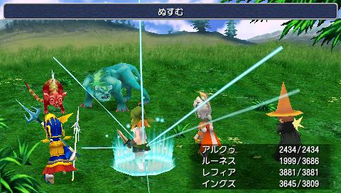 FINAL FANTASY III ゲーム画面4