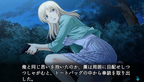 闇からのいざない TENEBRAE I ゲーム画面3