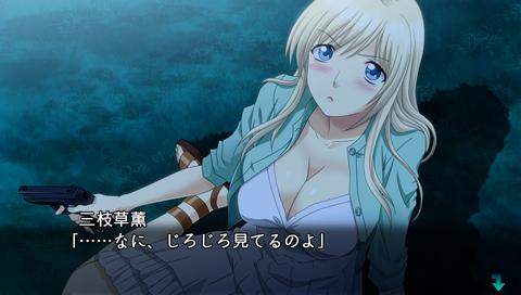 闇からのいざない TENEBRAE I ゲーム画面6