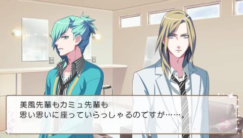 うたの☆プリンスさまっ♪All Star ゲーム画面2