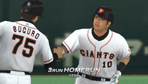 プロ野球スピリッツ2013 ゲーム画面8