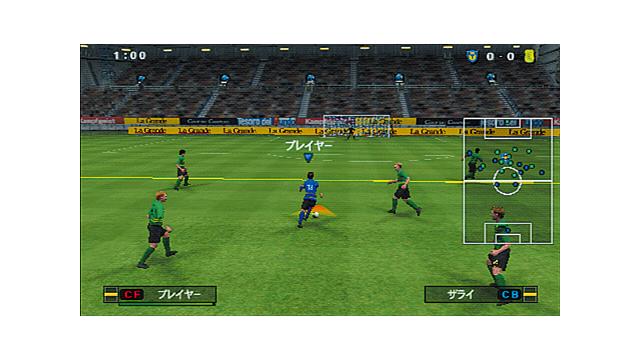 ワールドサッカー ウイニングイレブン 2014 ゲーム画面2