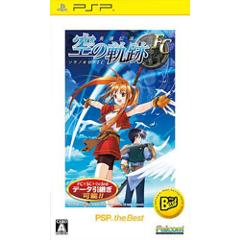 英雄伝説 空の軌跡FC PSP® the Best ジャケット画像