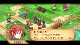 サモンナイト4 ゲーム画面3