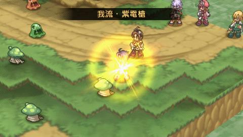 サモンナイト4 ゲーム画面4
