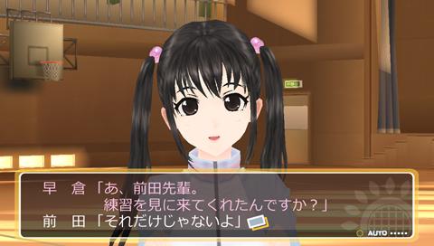 フォトカノ PSP® the Best ゲーム画面1