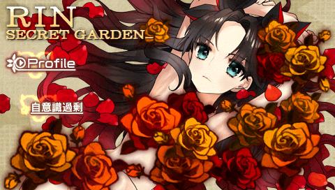 フェイト/エクストラ CCC PSP® the Best ゲーム画面5