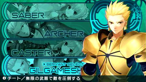 フェイト/エクストラ CCC PSP® the Best ゲーム画面7