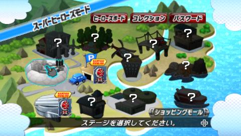 仮面ライダー 超クライマックスヒーローズ ゲーム画面7