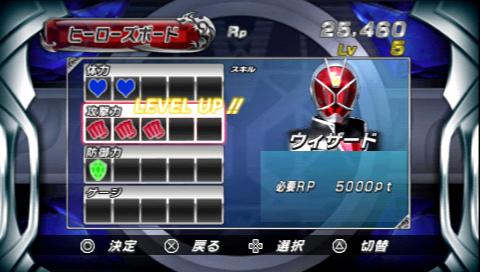 仮面ライダー 超クライマックスヒーローズ ゲーム画面8