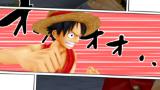ワンピース ROMANCE DAWN 冒険の夜明け ゲーム画面5