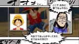 ワンピース ROMANCE DAWN 冒険の夜明け ゲーム画面9