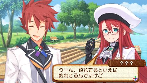 サモンナイト5 PSP® the Best ゲーム画面4