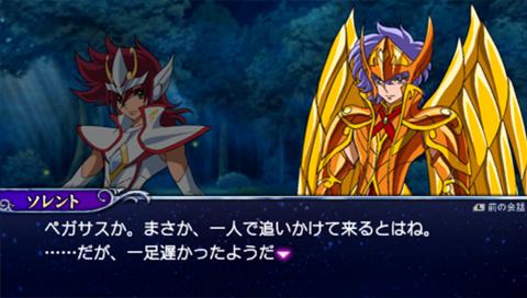 聖闘士星矢Ω アルティメットコスモ ゲーム画面6