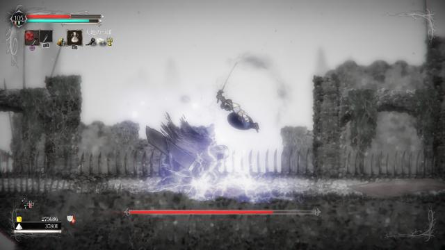 Salt and Sanctuary (ソルト アンド サンクチュアリ) ゲーム画面9