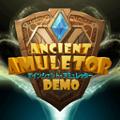 Ancient Amuletor 体験版
