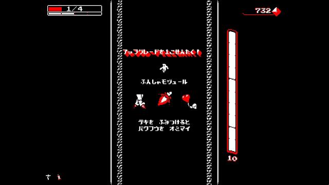 Downwell ゲーム画面3